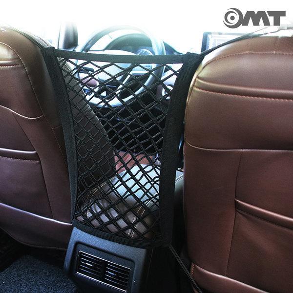 OMT 차량용 실내 안전그물망 네트 수납 포켓 OSO-T052 상품이미지