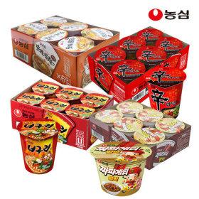 신라면+안성탕면+너구리+짜파게티컵(총24개)
