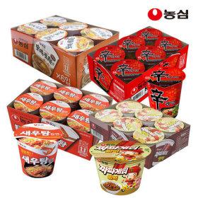 신라면+안성탕면+새우탕+짜파게티컵(총24개)
