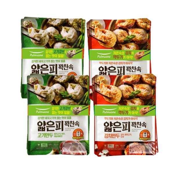 얇은피만두 혼합 8봉 (고기4개+김치4개) 상품이미지