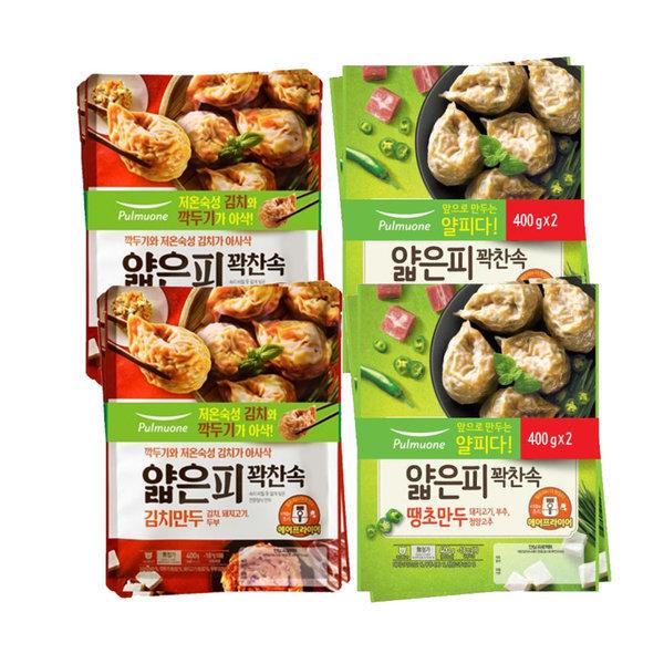 얇은피 혼합 8봉 (김치4개+땡초4개)+증정 상품이미지