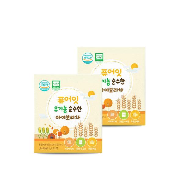 유기농 순수한 아이보리차 2BOX(36티백) 스마일배송 상품이미지
