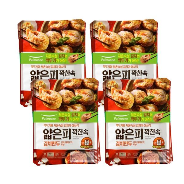 얇은피 김치만두 8봉 (440gx8) 상품이미지