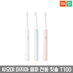 샤오미 미지아 음파 전동 칫솔 USB충전식 핑크