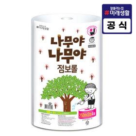 나무야나무야점보롤250x4