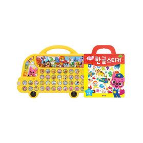 핑크퐁 사운드북 한글버스와 가방스티커