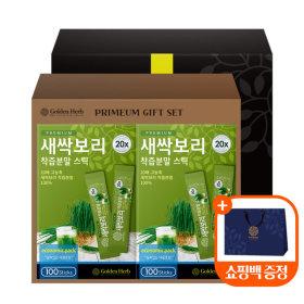 프리미엄 새싹보리 착즙 분말 가루 200포 선물세트