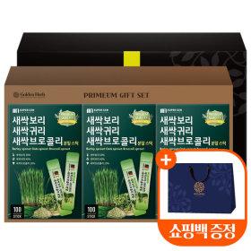 새싹보리+새싹귀리+새싹브로콜리 분말 300포 선물세트