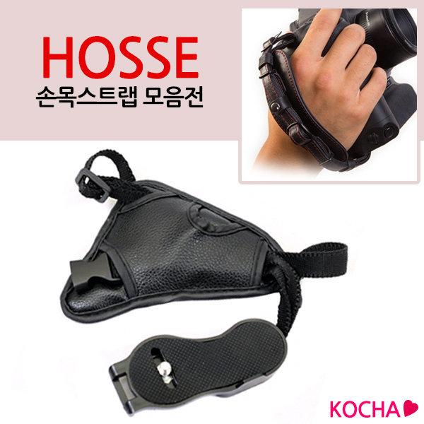호세 카메라 손목 스트랩 핸드 DSLR /B타입 삼각형 상품이미지