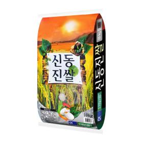 신동진쌀 10kg /쌀알이 굵고 찰진