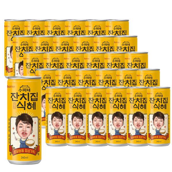 잔치집 식혜 240ml x 30 (박스) 상품이미지
