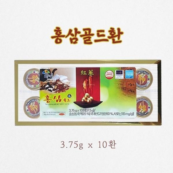 홍삼골드환10환x1박스국내산/사포닌70mg명절선물/2721 상품이미지