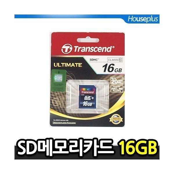 트랜센드 SD 16GB_편리한LOCK기능 상품이미지