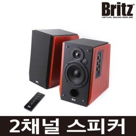 브리츠 BR-1700BT 2채널 블루투스 북쉘프 스피커 -RC-