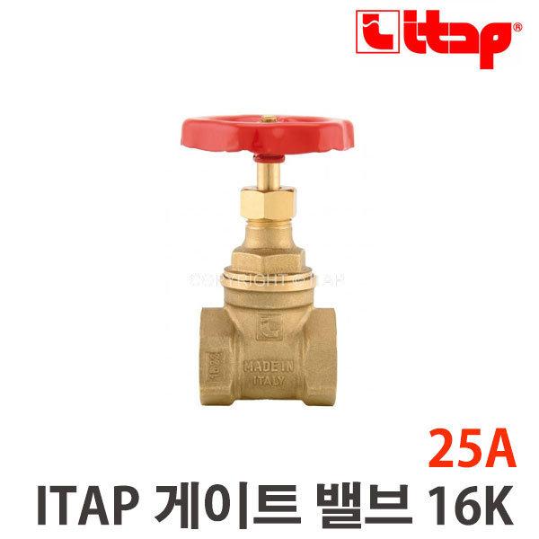 ITAP 게이트 밸브 16 bar 수전 배관 부속 25A 상품이미지