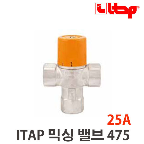 ITAP 믹싱 밸브 475 수전 배관 부속 25A 상품이미지