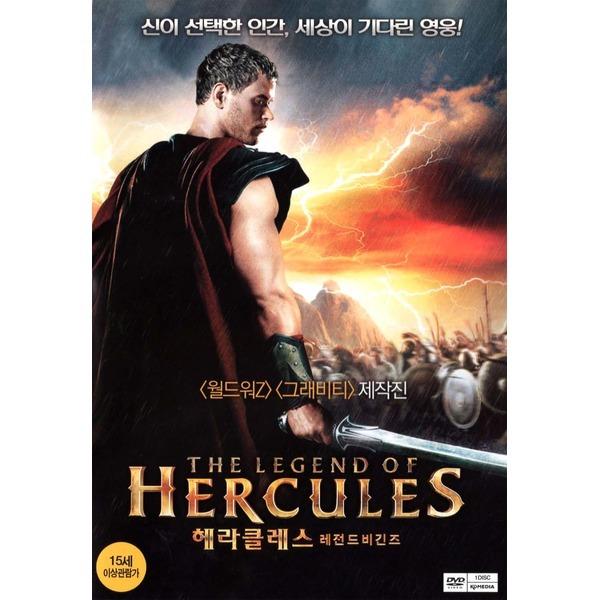 헤라클레스: 레전드 비긴즈(The legend of Hercules)(DVD) 상품이미지