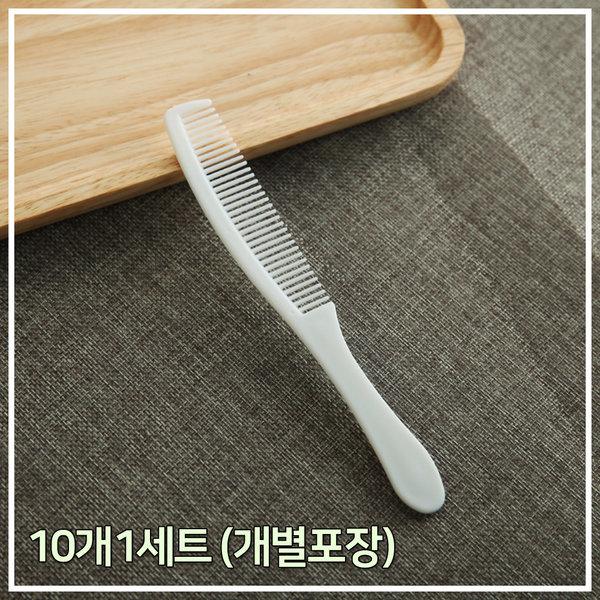 일회용 손잡이 빗 (10개)/휴대용 꼬리빗/빗/브러쉬 상품이미지