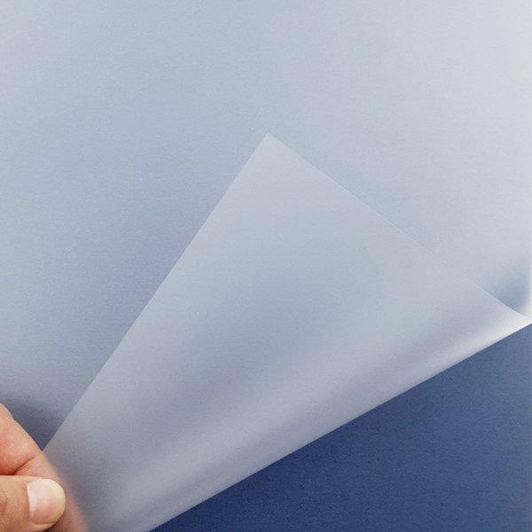 코라미 제본표지 PVC230 반투명 A4 100매 코라미정품 상품이미지
