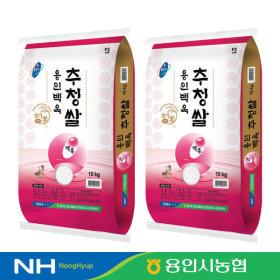 (20년산/추청/상)  용인 백옥 추청쌀 20KG/박스포장