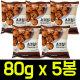 초코칩쿠키 80gx5봉 과자/스낵/간식/디저트/버터링