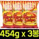 (무배)라운드 나쵸칩 454gx3봉/안주/간식/옥수수스낵