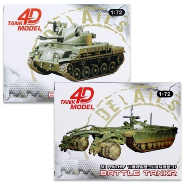 4D탱크프라모델 어린이탱크장난감 장난감 어린이조립 상품이미지