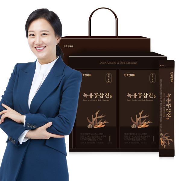 녹용홍삼진 스틱 60포 선물세트 +쇼핑백 추석선물 상품이미지