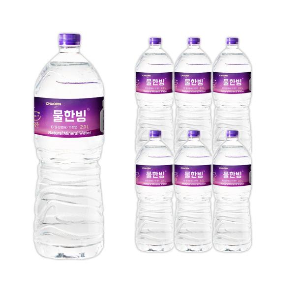 물한빙 생수 2L 6병 먹는샘물 미네랄워터 물 상품이미지