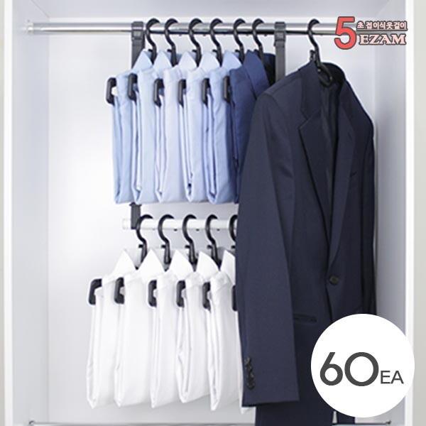이잼  5초 접이식 세탁소 옷정리 트레이 여행 플라스틱 옷걸이 60set 상품이미지