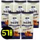 New 튀김건빵 250g x 5봉/보리건빵/뻥튀기/엉클팝