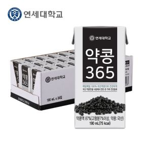 eTV 연세대학교 약콩365(190mlX24테트라팩)