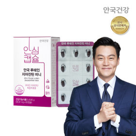 안국건강 루테인 지아잔틴 미니 60캡슐 1박스 2개월분