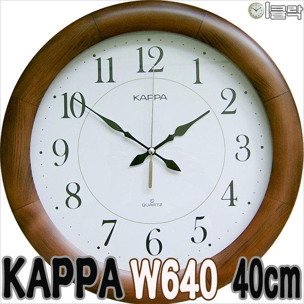 카파 W640 월넛 원형 원목벽시계(40cm)/이클락 상품이미지