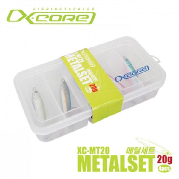 엑스코어 XC MT20S 메탈세트 20g(케이스)/메탈 라이트 상품이미지