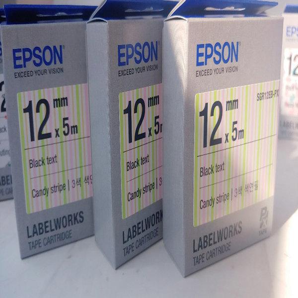 엡손 이쁜라벨테이프 LW-K420 LW-K200BL LW-H200RK 상품이미지