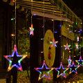 태양광 138 LED 큰별 트리등 장식등 줄조명 정원등