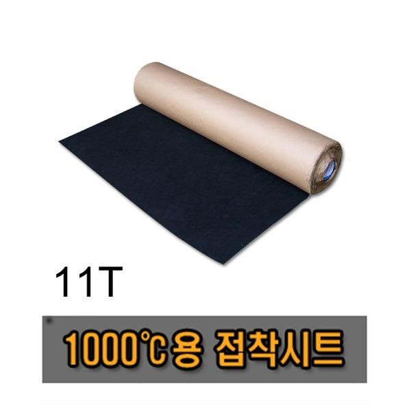카본접착시트/11Tx1Mx5M/탄화포/카본포/카본 접착시트 상품이미지