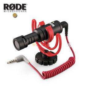로데 비디오마이크로 Rode Video Micro 카메라 마이크