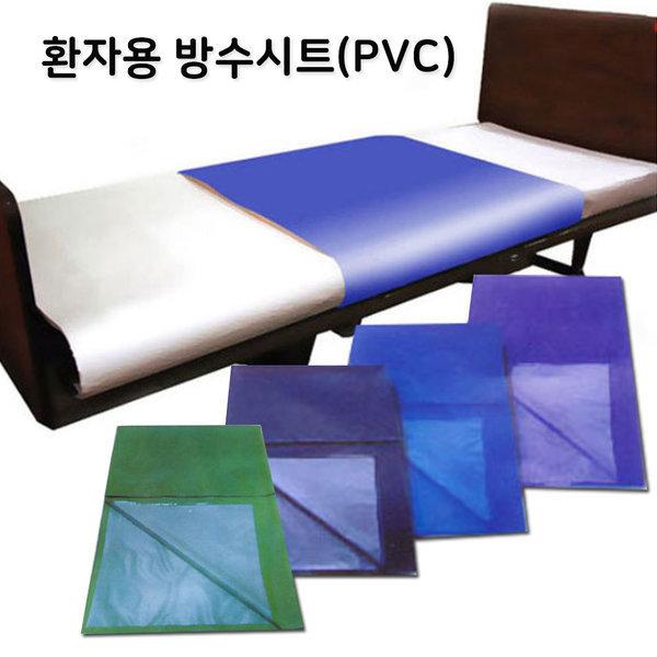 환자용 방수카바 고급 방수시트(색상랜덤발송) 상품이미지