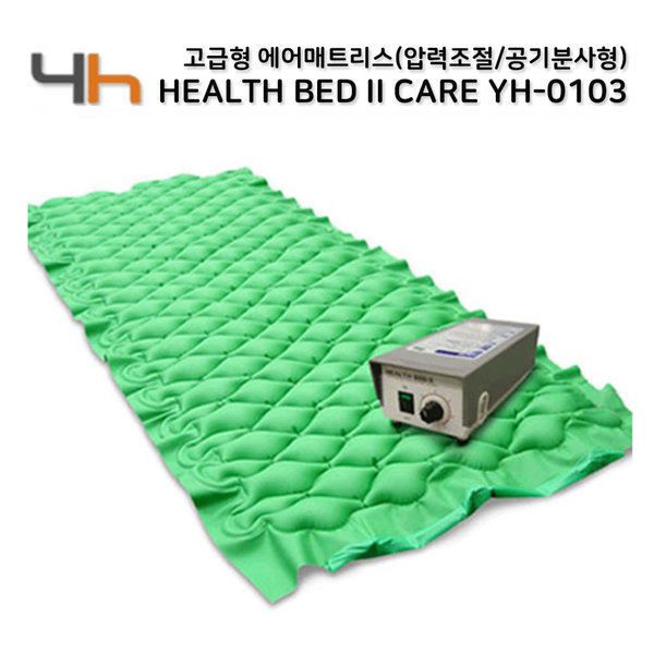 (무료배송)향균 에어매트리스 고급형 영케어 YH-0201 상품이미지