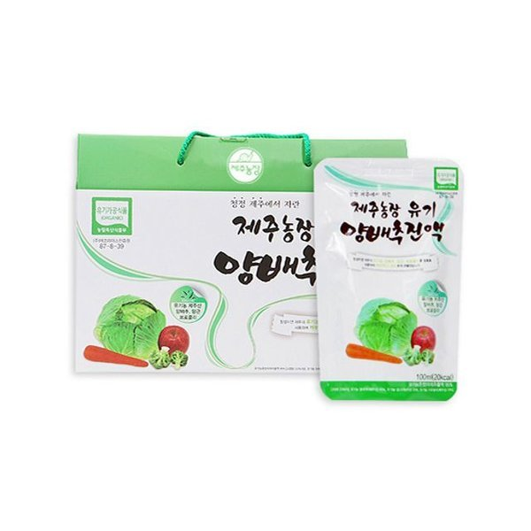 제주농장 유기 양배추진액 2박스/60포 상품이미지