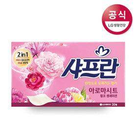 샤프란 시트 섬유유연제 핑크 30매 3팩