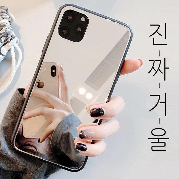 아이폰11 PRO MAX X XS XR 8 7 리얼 미러 거울 케이스 상품이미지