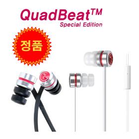 LG정품 V50 V40 V30 갤럭시노트10 S6 스테레오이어폰
