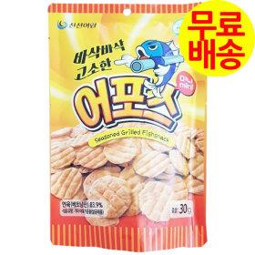 무료배송 어포스 미니 30g/꾸이맨 피시스낵 어포 쥐포