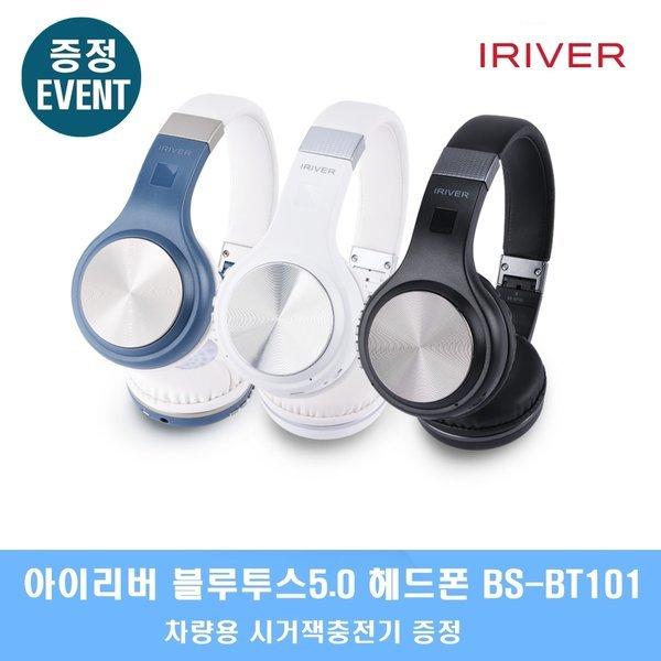 BS-BT101 블루투스 5.0 스테레오 헤드폰 블랙 사은품 상품이미지