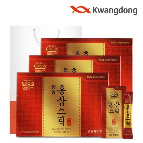 광동 홍삼스틱 (10ml x 30포) - 3박스 상품이미지