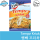 (Indonesian Food/Malaysian Food) Tempe Kriuk/Halal