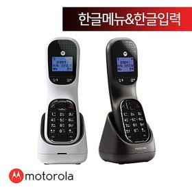 모토로라 무선전화기 TD1001A 블랙/화이트 발신자표시 한글기능 스피커폰
